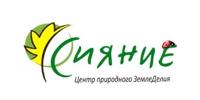 Сияние - центр природного озеленения